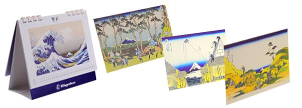Banner-Rigaku-Calendar