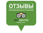 t4b_review_us_sticker_RU